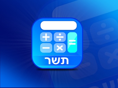 Calculator App Icon Design
