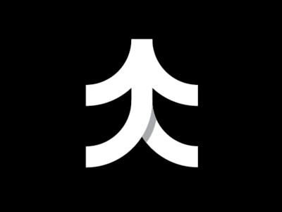 Dai-Hito Treewalk Identity 大 kanji identity design identity typography logo design branding futurecommanddesignoffice japan hiroshima