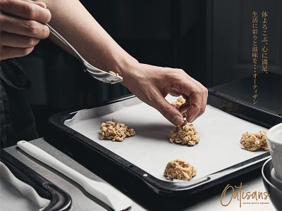 Oatisans Promotional Branding organic oat cookies oat oats cookies promotion handmade branding futurecommanddesignoffice design japan