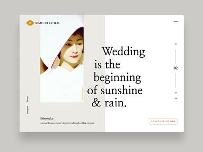 Kimono vertical navigation ui logo symbol minimal clean website gold kimono uiux web landingpage brand wedding dailyui 003