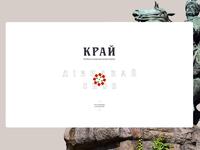 Krai_preload