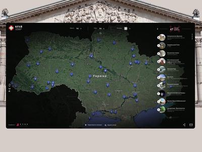 Krai_list ukraine ux ui tourism showplace web design map list history evne animation ancient