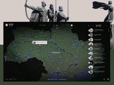 Krai_showplace page ukraine ux ui tourism showplace map history web design evne animation krai ancient