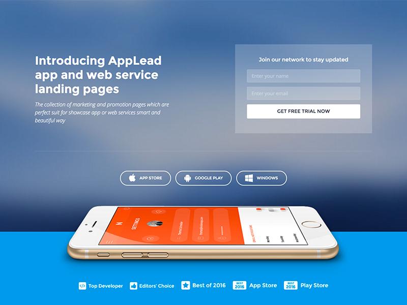 App landing page demo lead page marketing website web product app landing applead