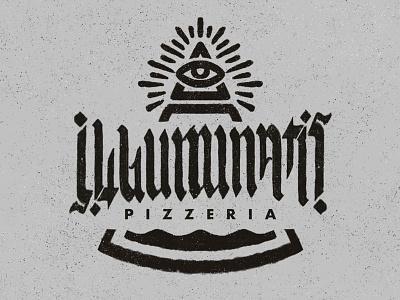 Illuminati's Pizzeria cover up roswell jfk cabal illuminati secret classified top secret intelligence comet ping pong pizzeria pizza chicago deep dish deep state theory conspiracy lizards aliens