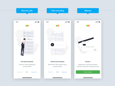 Welcome screens (iOS)