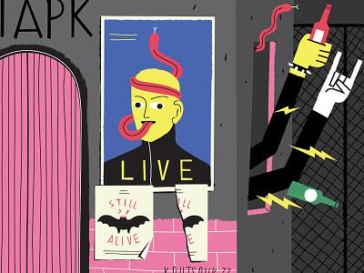 Still Alive/ Live tvc animation motion goodys tillnoon beer hand illustration punk music dark poster