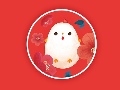 Happy Chinese New Year LOL!!!!!!