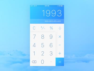 DailyUI #04 - Calculator