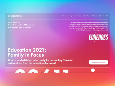 EdHeroes Website edheroes modern forum education ui web motion design page landing website animation