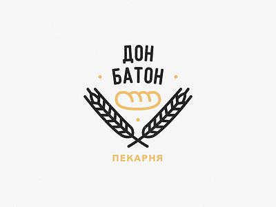 Дон Батон - Logo Design пекарня bakery logo design logo baton don батон дон