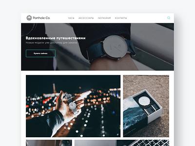 Porthole Co. Website minimal ecommerce commerce website web ui shop page landing design