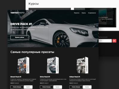 vertex.photo Homepage