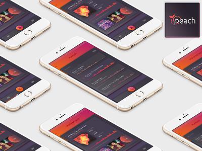 Peach Player song playlist tracks tunes ipod podcast audio music peach player branding player peach