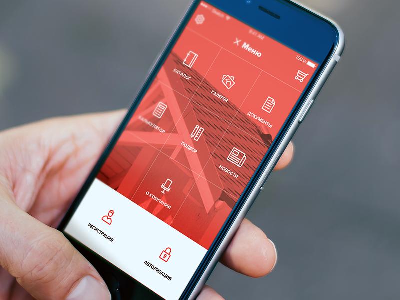 Application menu red application ui mobile menu app