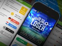 World Cup Betting UI