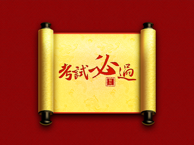 Chinese Traditional Scroll
