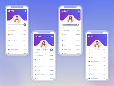 Banking voice interface concept concept ui voice assistant payments banking app