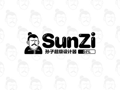 Sun Zi(Sun Tzu) System Logo logotype brand identity system logo logodesign brand logo design logo