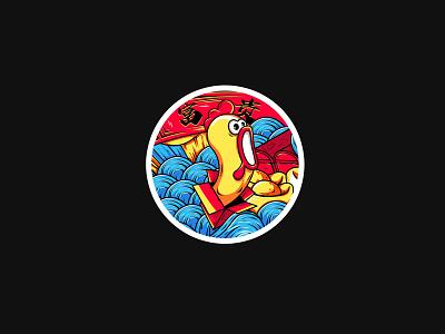 Screaming chicken chicken illustration