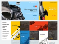 Online shop WIP2 flat metro metrostyle layout e-commerce store yellow red blue ui massagers online shop
