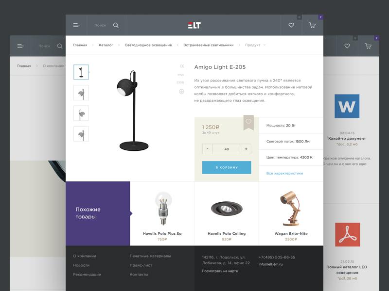 Elt online store design shop clean metro flat e-commerce website business promo ui ux web-design