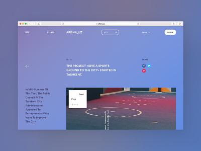 afisha_uz inner business promo clean design spacious user interface design user experience user interface web-design web website design graphic design product design visual design ux design ui design ui ux