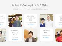 Coiney Testimonials