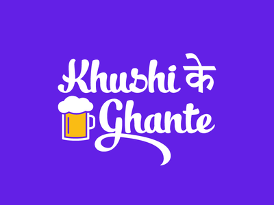 Khushi Ke Ghante - Happy Hours