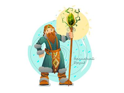 Magic Druid design illustration vector druid cartoon character