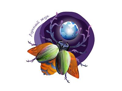 Magic beetle vector illustration druid design character cartoon