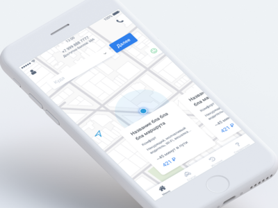 Main page Taxi app