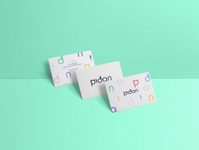Business Card Pet Supply Design Studio