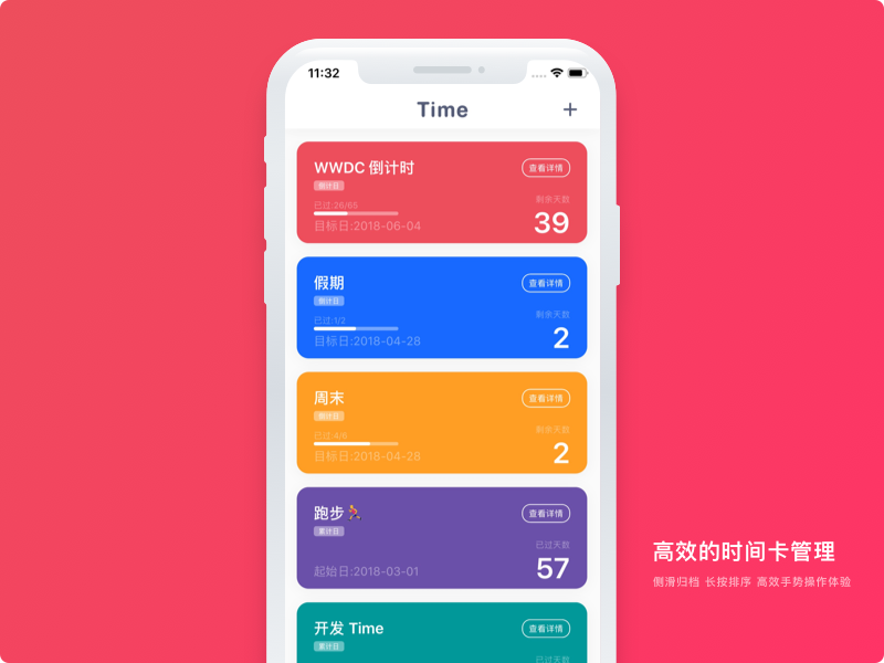 Home page for the App「Time Progress」 by JonyFang on Dribbble