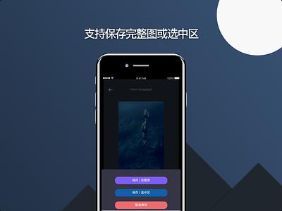 Design for the app 「Shots Wallpaper」 wallpaper shots app design