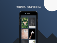 Design for the app 「Shots Wallpaper」