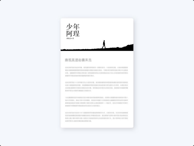 Book cover cover book