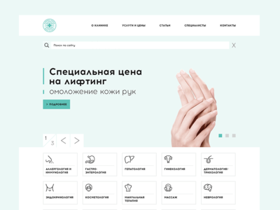 Site West Clinic responsive clean site ux ui typography wordpress page website illustration clinic branding