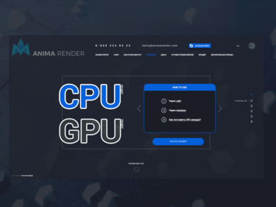 AnimaRender   Main   Previous Version full page web ux ui technology photoshop online cpu design gpu render