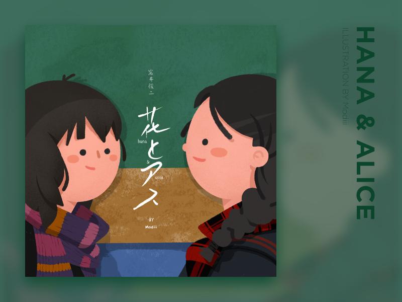 MOVIE_Hana & Alice story student school poster japan movie posters movie 平面 布局 插图