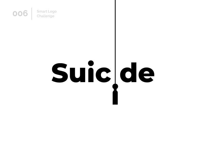 6/100 Daily Smart Logo Challenge smart logo logo challenge logo design 100 day challenge 100 day project life suicide line typography design letterform letters modern logo letter abstract