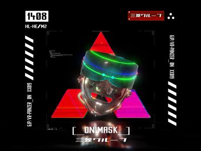 Mitsubishi Oni Mask screen ui mitsubishi branding animation cyber vr headset visor motion glitchart samurai japan techonology glitch mask oni cyberpunk 3d cinema4d