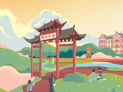 Shanghai JiaoTong University illustration illustration