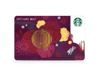 2018 Mid Moon Festive Gift Card Red card illustration