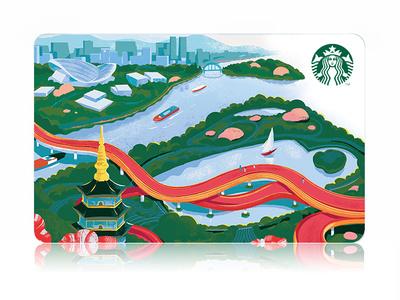 Starbucks Gift Card - City of JinHua card design illustration