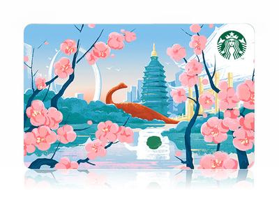 Starbucks Gift Card- the City of Changzhou card design illustration