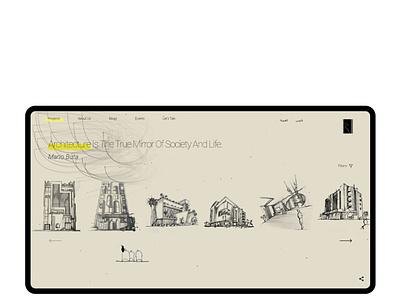 Khesht va khorshid logo designs best web design company websitedesigner dokmeh company شرکت طراحی سایت دکمه آژانس دیجیتال مارکتینگ دکمه marketing dokmeh webdesign