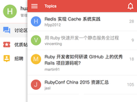 Ruby China iOS App Topic List