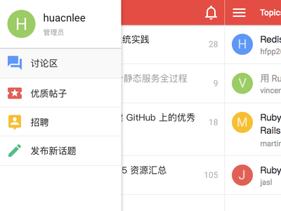 Ruby China App - Sidebar Openning ruby-china app ios