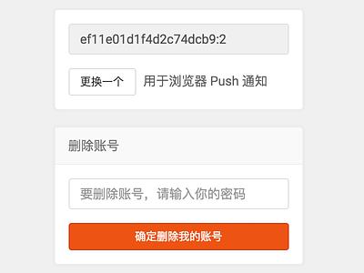 Ruby China Panels panel bootstrap